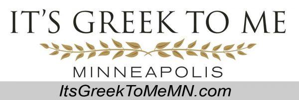 Greek to me logo web